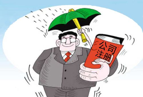 深圳商标注册